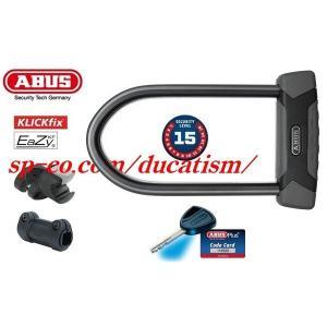 ABUS GRANIT X-Plus 540 / 23cm EaZyKFホルダー付属 新モデル アブス/アバス 最強U字ロック|ducatism
