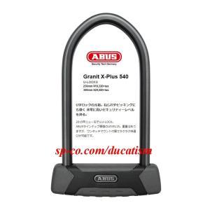 ABUS GRANIT X-Plus 540 / 23cm ※新モデル(アブス/アバス) 最強U字ロック|ducatism