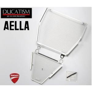 AELLA DUCATI Panigale V4 ラジエター&オイルクーラーガード パニガーレV4 ドゥカティ|ducatism