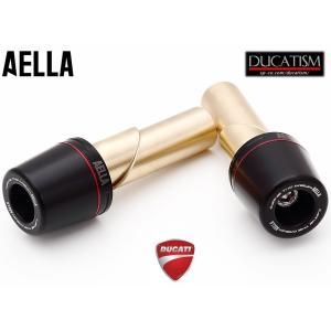 AELLA DUCATI Panigale V4 ハンドルバーエンドスライダー(内径16mm〜17mm対応) パニガーレV4 ドゥカティ|ducatism