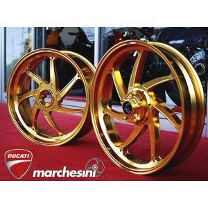 Marchesini M7RS Genesi アルマイト DUCATI 1199/1299 Panigale V4/V4S/V4R FR set マルケジーニ ホイール 1299 パニガーレV4|ducatism