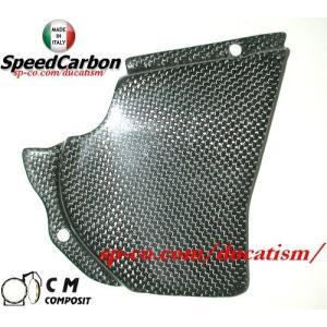 CM COMPOSIT(SPEED CARBON) DUCATI 996/998他 ドライカーボンフロントスプロケットカバー ducatism