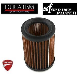 Sprint Filter DUCATI Monster 1200/1100evo/1100/796/696/Scrambler 用 エアクリーナー モンスター/スクランブラー用 スプリントフィルター|ducatism