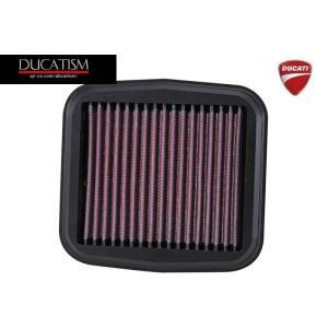 K&N 国内正規輸入品 レース用 エアフィルター DU-1112R DUCATI 1299 /1199/899 Panigale /S パニガーレ  ケーアンドエヌ ducatism