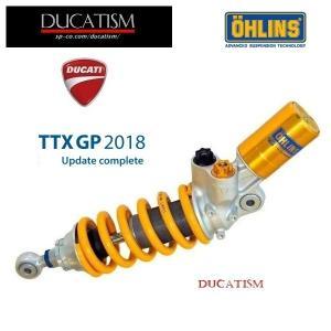 8/1 イタリア在庫有 OHLINS DU466 DUCATI 1299/1199 Panigale 12-18 2018 TTX-GP オーリンズ リアサスペンション  パニガーレ|ducatism