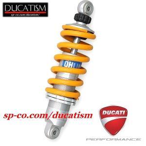 DU737 OHLINS オーリンズ リアサスペンション DUCATI Monster 1100evo/1100/796/696 S46DR1|ducatism