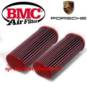 BMC エアフィルター FB750/04 ポルシェ PORSCHE:BOXSTER 981 /CAYMAN R,S,/3.4GTS/3.8GT4 純正交換タイプ|ducatism