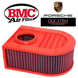 BMC エアフィルター FB867/04 ポルシェ PORSCHE MACAN 2.0-3.6 turbo マカン 純正交換タイプ 1台分で2個必要です ducatism
