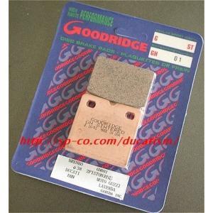 GOODRIDGE GH01 グッドリッジブレーキパッド brembo 【ブレンボキャリパー用】|ducatism