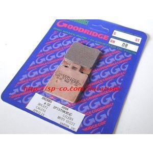 GOODRIDGE GH08 グッドリッジブレーキパッド brembo 【ブレンボキャリパー用】|ducatism