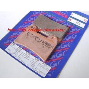 GOODRIDGE GH223 グッドリッジブレーキパッド brembo 【ブレンボキャリパー用】|ducatism