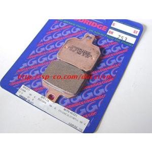 GOODRIDGE GH253 グッドリッジブレーキパッド brembo 【ブレンボキャリパー用】|ducatism
