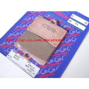 GOODRIDGE GH66 グッドリッジブレーキパッド brembo 【ブレンボキャリパー用】|ducatism
