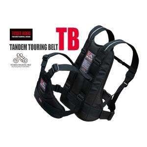 タンデムライダーズ(TANDEM RIDERS) タンデムツーリングベルト TB 専用タンデムクリップ標準装備 HZ-300|ducatism