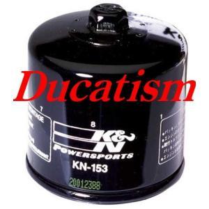 あすつく K&N DUCATI 用 KN-153 ドゥカティ オイルフィルター ケーアンドエヌ  用 KN153 All Models|ducatism
