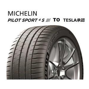 テスラ 認証タイヤ モデルS 純正 21インチ ミシュラン パイロット スポーツ 4S 245/35ZR21 265/35ZR21 4本1台分set Michelin PS4S TO Tesla ModelS|ducatism