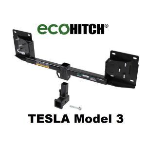 TESLA MODEL 3  ECO HITCH STEALTH テスラ モデル3 (2017-2020)専用 エコヒッチ ヒッチメンバー ステルス|ducatism