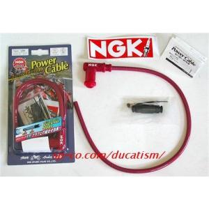 NGKパワーケーブル 60cmx 2本セット L3R/L4K DUCATI|ducatism