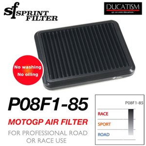 Sprint Filter DUCATI Panigale V4 レース用 エアクリーナー F1-85 RACE AIR FILTER パニガーレV4用 スプリントフィルター|ducatism