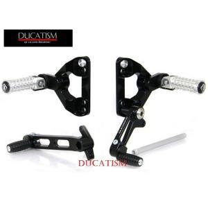 DUCABIKE -DUCATI 998/996/748 SBK ステップkit  Racing コルサ 可倒式ステップバー|ducatism