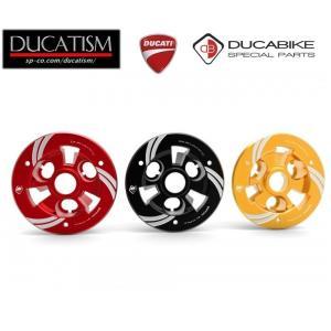 DUCABIKE アルミビレット・クラッチプレッシャープレート  PANIGALE V4 / S / SPECIALE / パニガーレV4/1299 PANIGALE R FE / SUPERLEGGERA|ducatism