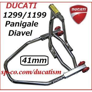 ETHOS DUCATI 1299/1199 Panigale/Diavel リアスタンド 41ミリ車用 R77203DS リバーシブルサイドアームスタンド  エトスデザイン|ducatism