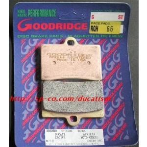 GOODRIDGE RGH66 グッドリッジブレーキパッド brembo 【ブレンボキャリパー用】|ducatism