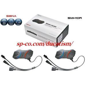 SENA Bluetooth SMH10R