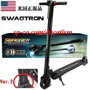 Swagtron Swagger 電動キックボード 超軽量カーボン製 2018モデル Ver.2/3フロントサスペンション 正規品 日本語説明書付|ducatism