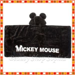 ミッキーマウス フード付きブランケット ミッキーロゴデザイン モノトーン ディズニー グッズ お土産(東京ディズニーリゾート限定)|duffy-0080