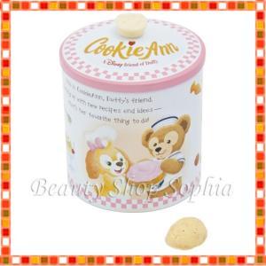 ダッフィー&クッキーアン チョコレートクランチ ダッフィーのお友達 クッキー・アン 犬 いぬ お菓子 ディズニー グッズ お土産(東京ディズニーシー限定)|duffy-0080