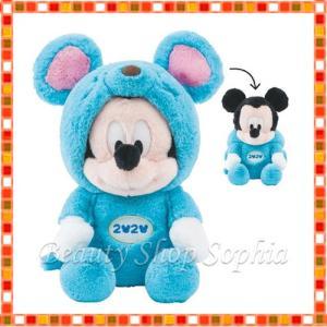 ミッキーマウス 干支ぬいぐるみ(大) 2020年 ニューイヤーグッズ お正月 子年 鼠 ディズニー グッズ お土産 (東京ディズニーリゾート限定) duffy-0080