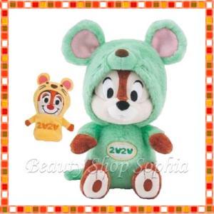 チップ 干支ぬいぐるみ 2020年 ニューイヤーグッズ お正月 子年 鼠 ディズニー グッズ お土産 (東京ディズニーリゾート限定) duffy-0080