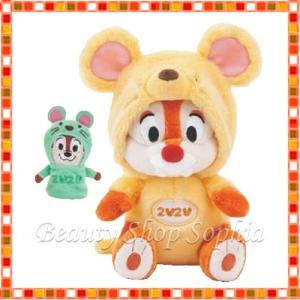 デール 干支ぬいぐるみ 2020年 ニューイヤーグッズ お正月 子年 鼠 ディズニー グッズ お土産 (東京ディズニーリゾート限定) duffy-0080