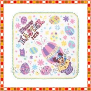 ミッキー&フレンズ ミニタオル tip-topイースター! 2020 ディズニーイースター ディズニー グッズ お土産(東京ディズニーシー限定) duffy-0080