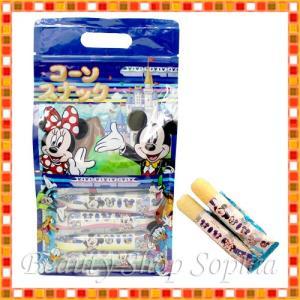 ミッキー&フレンズ コーンスナック スナック菓子 お菓子 お土産(ディズニーリゾート限定)