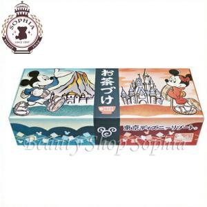 ミッキーマウス ミニーマウス お茶漬けセット のり茶漬け さけ茶漬け 海苔 鮭 お菓子 (東京ディズニーリゾート限定)|duffy-0080