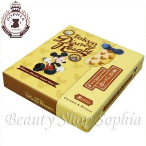 ミッキーマウス 東京ばな奈 キャラメルバナナ味 お菓子 お土産  (東京ディズニーリゾート限定)|duffy-0080