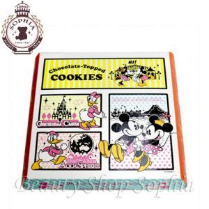 ミッキー&フレンズ チョコレート・トップド・クッキー お菓子 お土産 (東京ディズニーリゾート限定)|duffy-0080