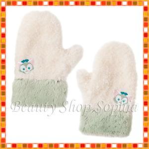 ジェラトーニ ミトン 手袋 ダッフィーのシーズングッズ(東京ディズニーシー限定) duffy-0080