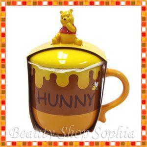 (ディズニーシー限定)くまのプーさん キャップ付きマグフタ付きマグカップ コーヒーカップ|duffy-0080