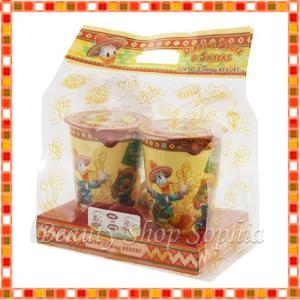 ドナルド&パンチート&ホセ サルサソース付きコーンチップ お菓子 三人の騎士 ディズニー グッズ お土産(東京ディズニーリゾート限定)|duffy-0080