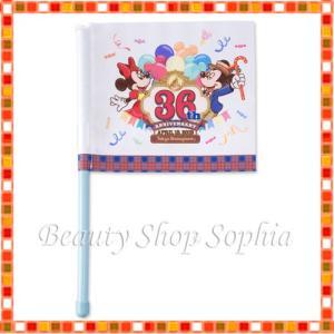 ミッキー&ミニー フラッグ 36周年 アニバーサリー ワールドバザール ディズニー グッズ お土産(東京ディズニーリゾート限定)|duffy-0080