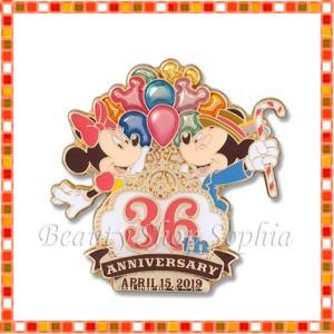 ミッキー&ミニー ピン 36周年 アニバーサリー ワールドバザール ディズニー グッズ お土産(東京ディズニーリゾート限定)|duffy-0080