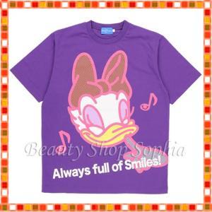2390714132099 デイジーダック Tシャツ(100、110、120cm) スマイルウェーブズシリーズ ディズニー グッズ お土産(東京ディズニーリゾート限定)