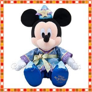 ミッキーマウス,ミニーマウス,ドナルドダック,デイジーダック,ディズニー,ディズニーグッズ,ディズニ...