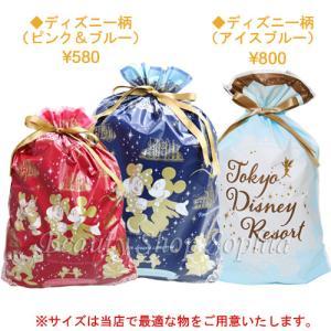 ミッキー&ミニー チョコレートクランチ Pink Pop Paradise お菓子 ディズニー グッズ お土産(東京ディズニーリゾート限定)|duffy-0080|04