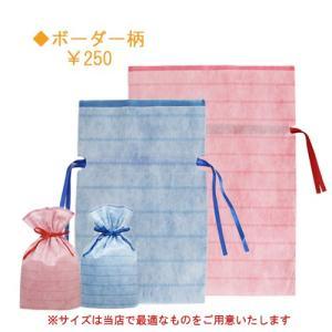 ミッキーマウス うちわ(アイス) Pink Pop Paradise ディズニー グッズ お土産(東京ディズニーリゾート限定) duffy-0080 05
