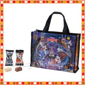 ミッキー&フレンズ アーモンドチョコレートバー ディズニー・ハロウィーン 2019 ハロウィン お菓子 ディズニー グッズ お土産(東京ディズニーリゾート限定)|duffy-0080