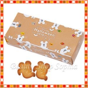 おばけミッキー クッキー ディズニー・ハロウィーン 2019 ハロウィン お菓子 ディズニー グッズ お土産(東京ディズニーリゾート限定)|duffy-0080